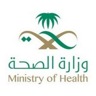 """وزارة الصحة تسجيل 24 حالة إصابة بفيروس """"كورونا"""""""