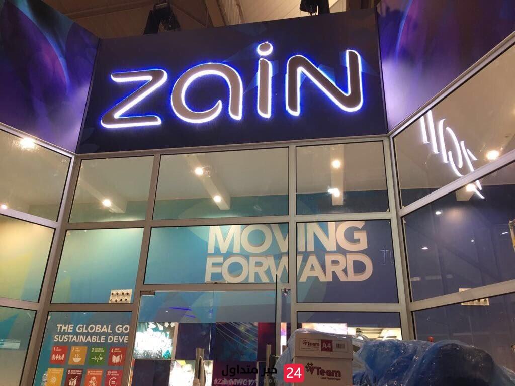 شركة زين تعلن عن توفر وظائف وظائف شاغرة لحملة البكالوريوس وما فوق