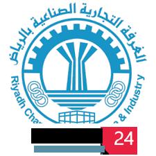 الغرفة التجارية الصناعية بالرياض تعلن عن وظائف شاغرة بالقطاع الخاص في مدينة الرياض
