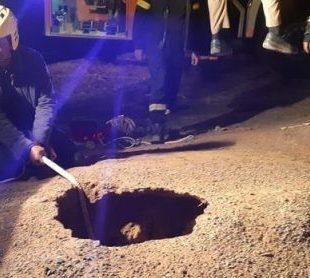 نجاة طفل سقط ببئر عمقها 20 مترًا