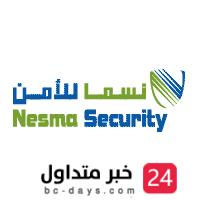 شركة نسما للحراسات الأمنية توفر وظائف أمنية شاغرة للعمل بالهيئة الملكية بجازان