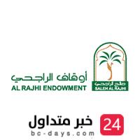 وظائف إدارية وفنية شاغرة للرجال بنظام عقد طويل الأجل لحملة الدبلوم فما فوق لدى إداره أوقاف صالح عبدالعزيز الراجحي