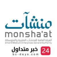 الهيئة العامة للمنشآت الصغيرة والمتوسطة توفر وظائف إدارية شاغرة