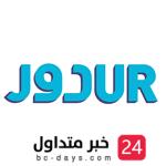 الشركة السعودية للفنادق والمناطق السياحية تعلن عن وظائف إدارية للجنسين