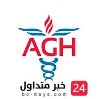 تعلن مستشفيات المانع عن توفر وظائف صحية ووظائف سائقي شاغرة للرجال والنساء