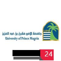 تعلن جامعة الأمير مقرن بن عبدالعزيز عن وظائف إدارية للجنسين حديثي التخرج