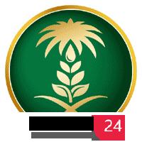 وزارة البيئة والمياه والزراعة توفر 100 وظيفة إدارية وفنية شاغرة للجنسين