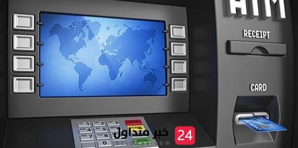 《البنوك》 توضح حقيقة استخدام 《بصمة الوجه》 بدلاً عن بطاقات الصراف