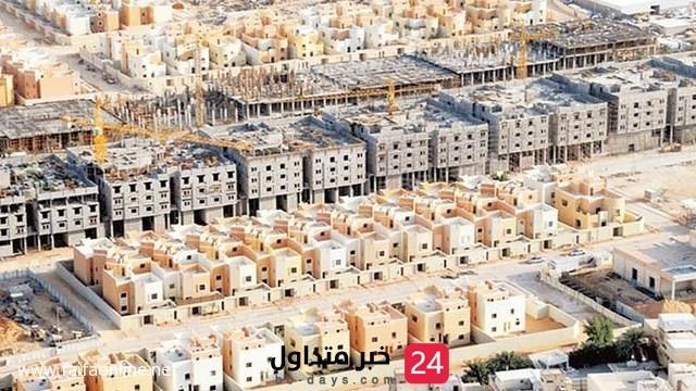 برنامج الإسكان للعسكريين 640 ألف ريال قرض حسن