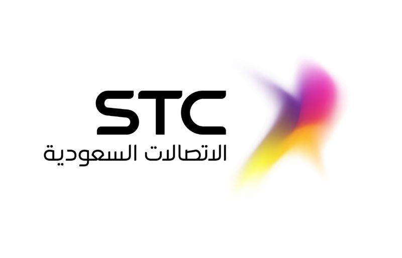 شركة الإتصالات السعودية توفر وظائف تقنية شاغرة