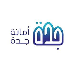 امانة محافظة جدة تعلن عن توفر وظائف شاغرة