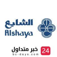 شركة الشايع الدولية في مدينة الرياض توفر وظائف نسائية شاغرة