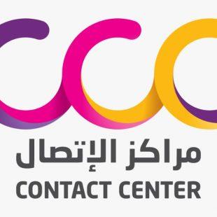 وظائف شاغرة لدى شركة مراكز الاتصال بمحافظة جدة