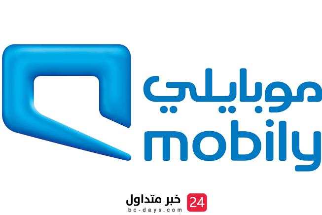 شركة موبايلي تعلن عن توفر وظائف شاغرة