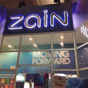 شركة زين تعلن عن وظائف شاغرة في مدينتي الرياض والدمام