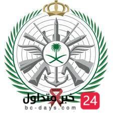 تعلن وزارة الدفاع عن موعد فتح التجنيد الموحد للقوات المسلحة وأفرعها