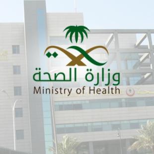 """""""وزارة الصحة"""" طريقة جديدة وسهلة لقياس نسبة السكر لدى الأطفال"""