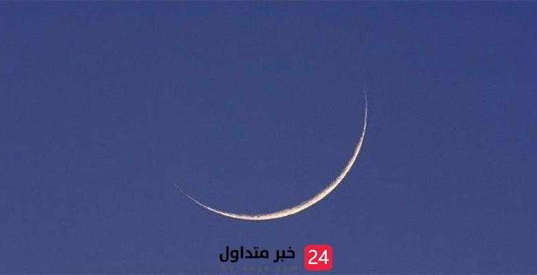 عبدالله المسند: يتوقع رؤية هلال رمضان في وضح النهار بمناطق المملكة اليوم