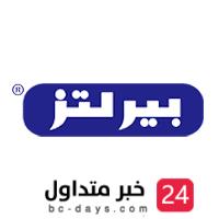 شركة بيرلتز السعودية تعلن عن توفر وظائف للرجال في اربع مدن