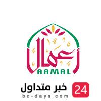 جمعية أعمال للتنمية الأسرية بمنطقة الرياض تعلن عن وظائف للجنسين