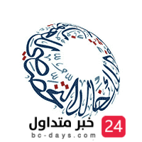 مستشفى الملك خالد التخصصي للعيون بالرياض يعلن عن توفر وظائف شاغرة