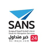 شركة خدمات الملاحة الجوية السعودية تعلت عن فتح باب التقديم في برنامج التدريب التعاوني في ابها
