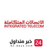 تعلن شركة الاتصالات المتكاملة عن وظائف شاغرة