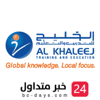 شركة الخليج للتدريب والتعليم توفر وظائف شاغرة للرجال