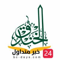 مدارس الخندق الأهلية بالمدينة المنورة تعلن عن توفر وظائف تعليمية وإدارية شاغرة للرجال والنساء