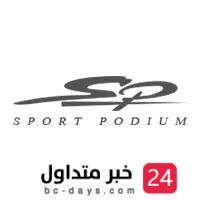 شركة منصة الرياضة تعلن عن توفر وظائف شاغرة للرجال والنساء