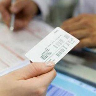 لا يحق للمستشفيات والمراكز الصحية مطالبة المريض بالدفع نقدا في حال انتهت وثيقة التأمين