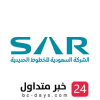 الشركة السعودية للخطوط الحديدية تعلن عن توفر وظائف إدارية وفنية